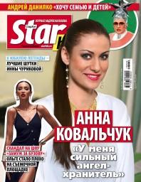 StarHit №39