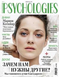 Psychologies №15