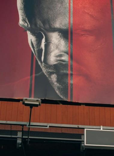 Netflix: как был завоеван мир