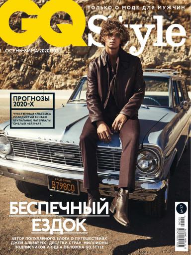 GQ Style №27 сентябрь