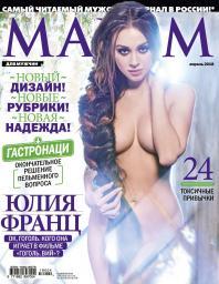 Maxim №27