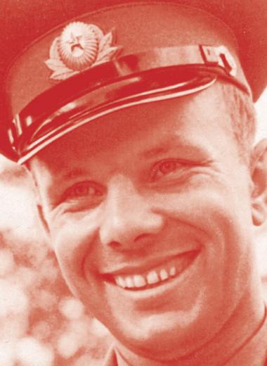 Гагарин. Космос — последняя мечта человечества