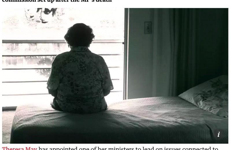 Одиноким предоставляется министерство