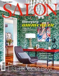 SALON-Interior №3