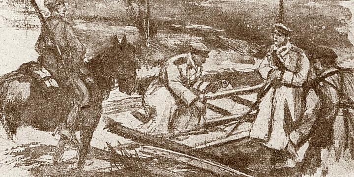 Огонекъв сентябре 1917-го