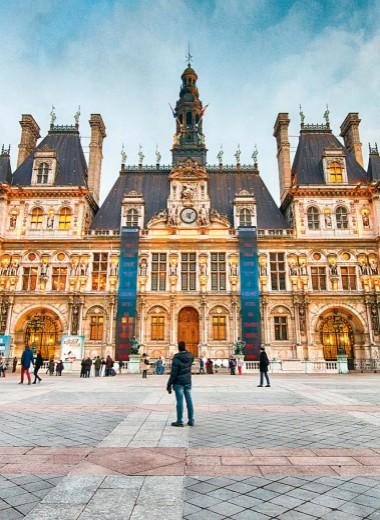 Герои Парижа