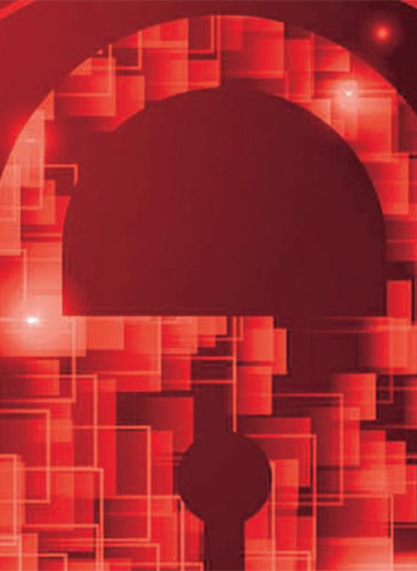Кибербезопасность как инвестиционный продукт