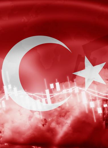 Турецкая рулетка: как лира, инфляция и рост стали заложниками политических виражей Эрдогана