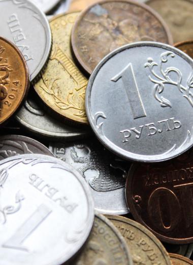 Почему деньги тотально перестали генерировать рост