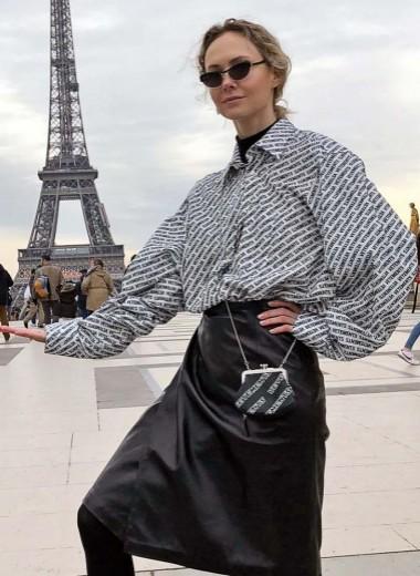 Азбука Парижа