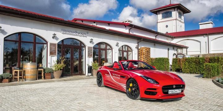 Гастрономический тур Jaguar