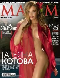 Maxim №28