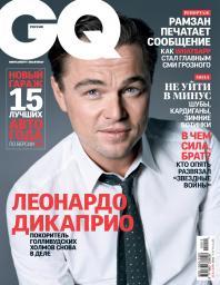 GQ №12