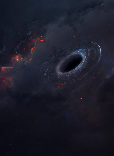 Беглецы от черной дыры