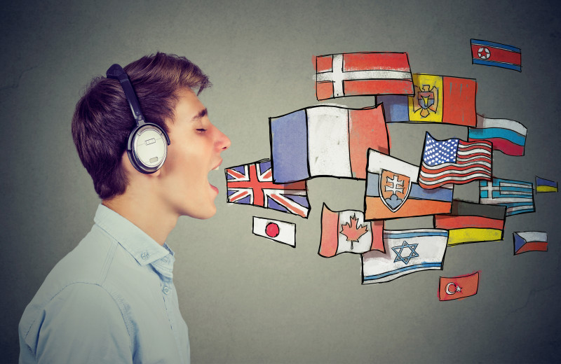 Язык во владении