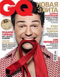 GQ №1