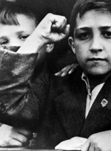 Дети трех войн
