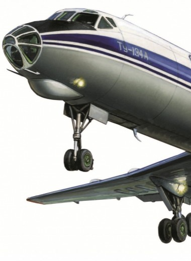 Ту-134 — небесный трудяга