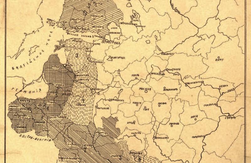 Карта Брестского мира
