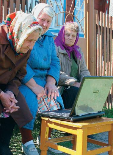 Пенсионеры разогрели онлайн-продажи