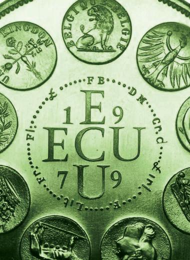 Как создать международные деньги нового качества