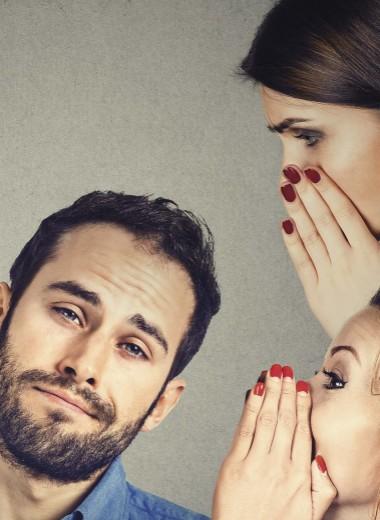 Закоренелый холостяк:Почему он не женится?