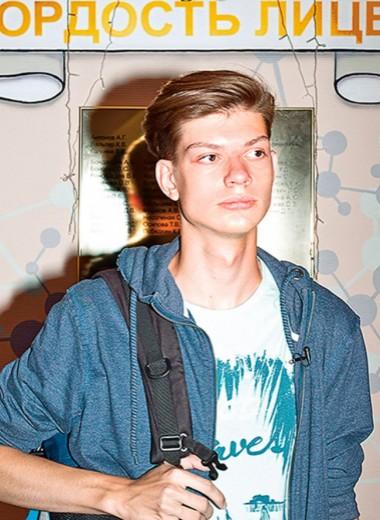 Даниил Дрябин: «Для подготовки к ЕГЭ мне хватило месяца»