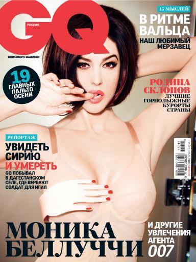 GQ №11 Ноябрь