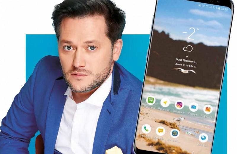 Иван Пышненко: Что в моем телефоне?