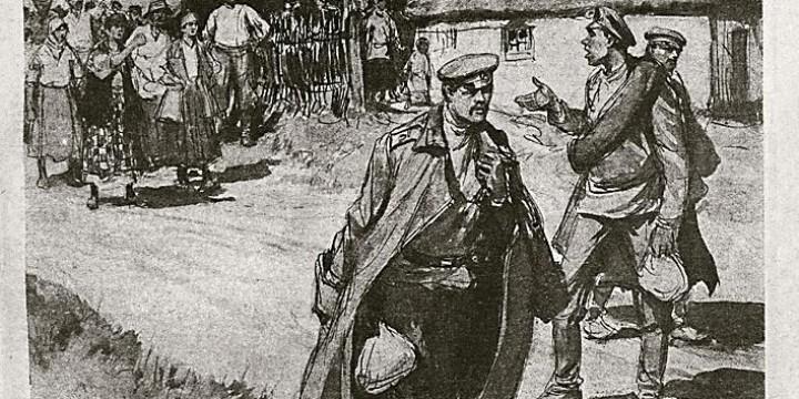 Огонекъ в июне 1917-го