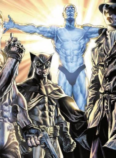Нетипичная супергероика
