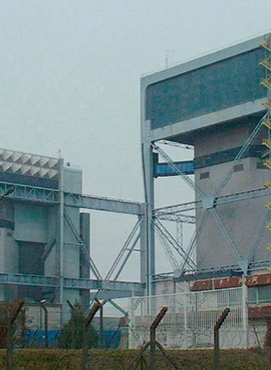 Аварии на объектах ядерной энергетики