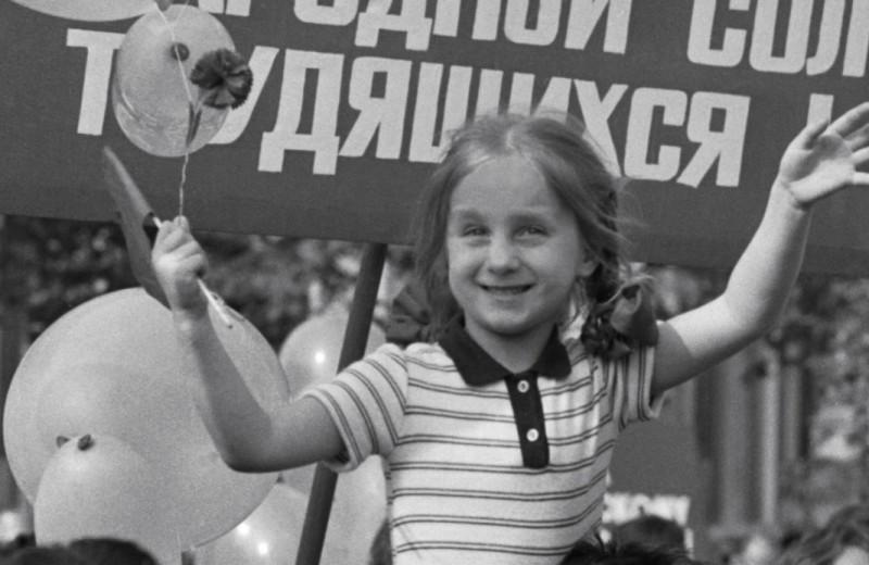 Чернобыльское досье КГБ