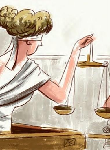 Как чувствовать себя уверенно в суде