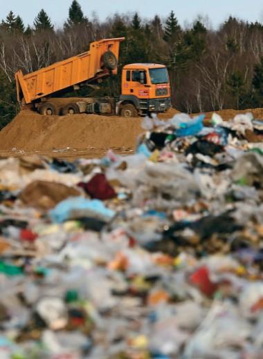 Как не рассыпать мусор по дороге