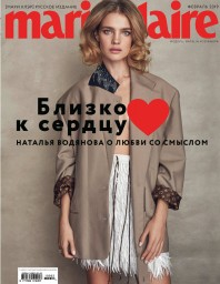 Marie Claire №37