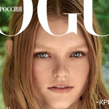 Август 2016 Vogue