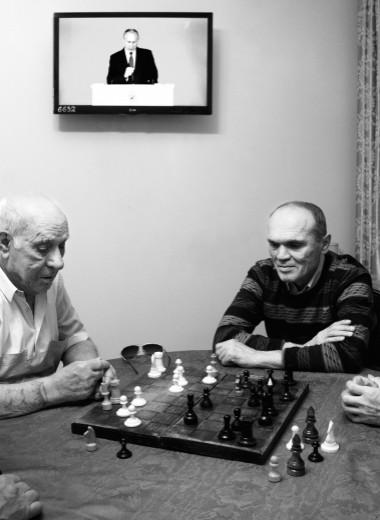 Игра в пенсии