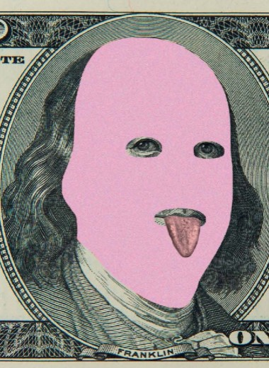 Все деньги Мура