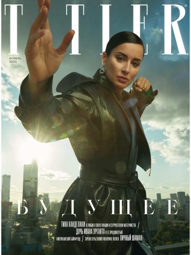 Tatler №11 ноябрь