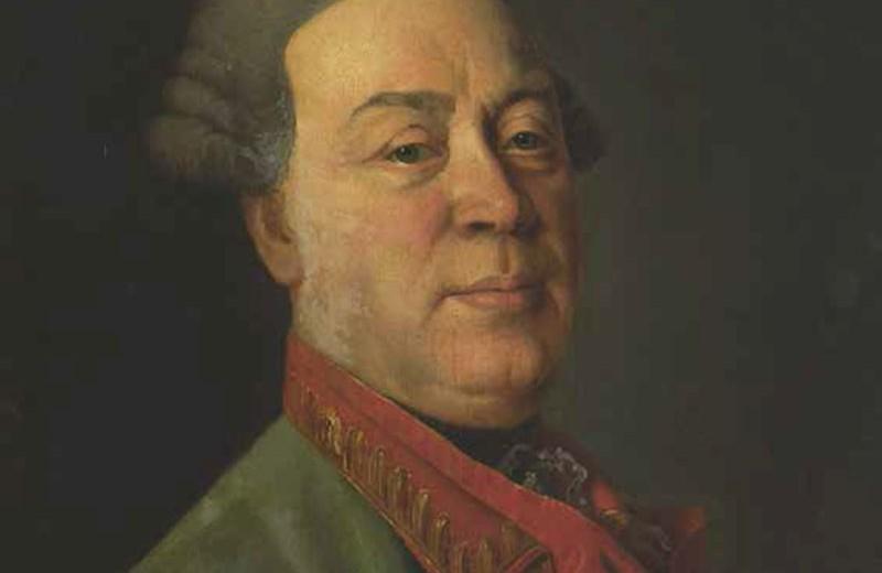 Первый украинский губернатор