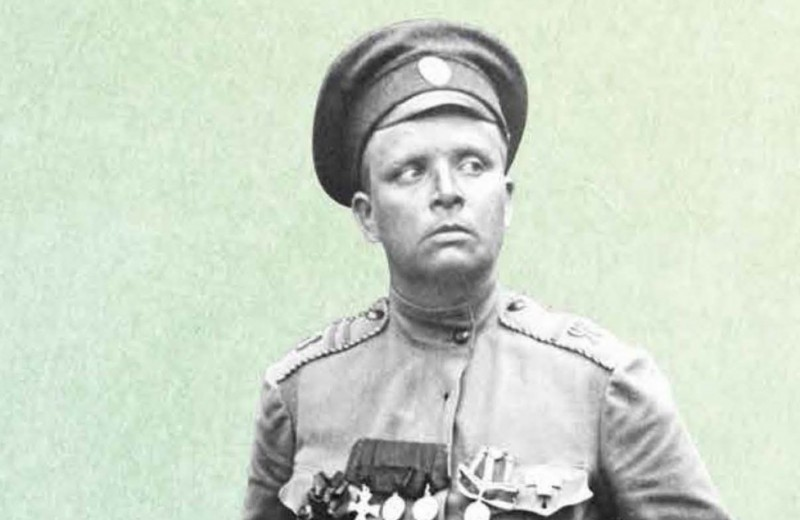 Мария Бочкарёва. Крестьянка-поручица