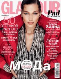 Glamour №9