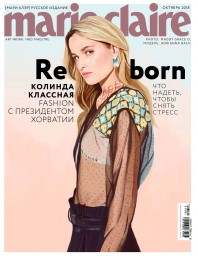 Marie Claire №33