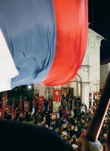 Февральская православная революция