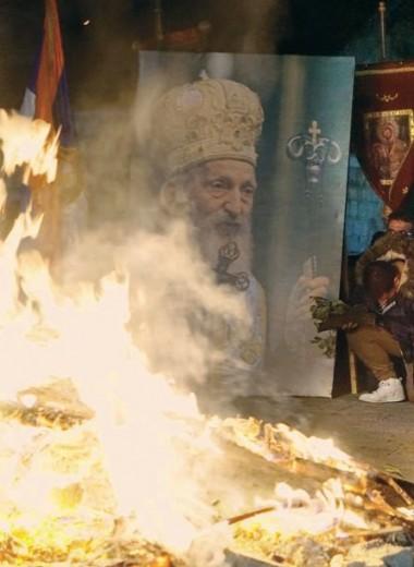 Черногорская революция и предательство России