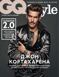 GQ Style №25