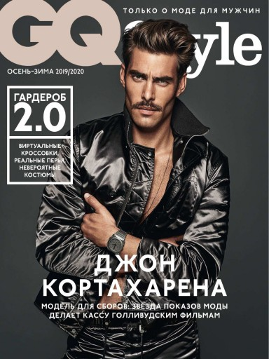 GQ Style №25 Сентябрь