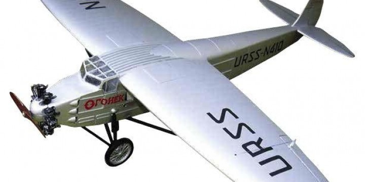 «Аэрофлот»: эпоха самых первых