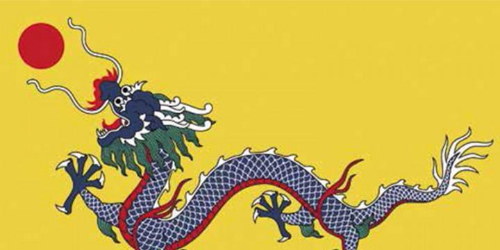 Императорский дракон